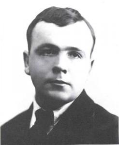 Иван Иванович Дзержинский