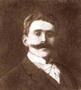 Юрий Иванович Блейхман